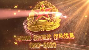 建軍93周年片頭視頻視頻素材