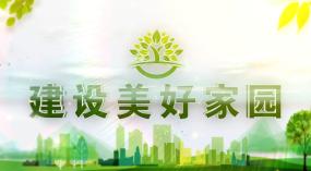绿色环保标题片头AE模板