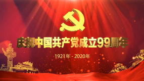 红色党建党政两会片头ae模板AE模板