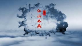中国风会声会影大气水墨片头视频模板会声会影模板