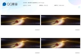 星空星球宇宙超宽屏4K视频素材