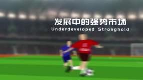足球世界杯联合企业市场宣传AEAE模板