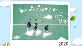 畢業季片頭相冊展示AE模板AE模板