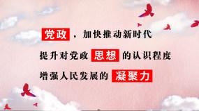 簡約紅色大氣黨政風格字幕模板AE模板