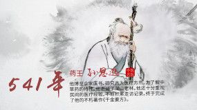 【AE模板】4K传统水墨晕染中国风文化AE模板