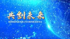 4K蓝色科技地球粒子开场视频片头pr模板Pr模板