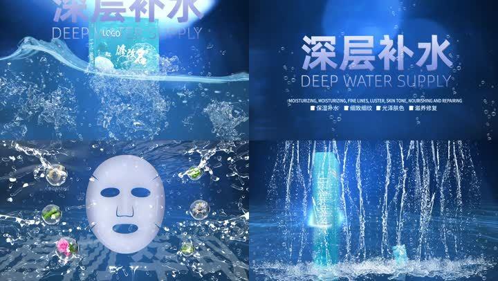 补水面膜美妆产品