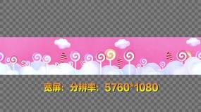 4K宽屏粉色天空云彩糖果背景视频素材包