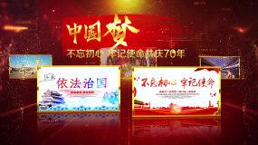 大气党政图文展示02AE模板
