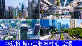 城市商务金融中心航拍视频素材