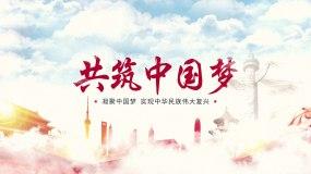大气水墨中国风党建图片展示AE模板