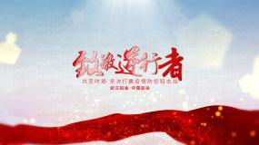照片汇聚logo武汉疫情AE模板