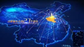 河南郑州辐射全国地图ae模板2AE模板