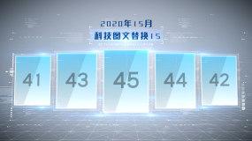 白色科技多證書文件展示介紹AE模板AE模板