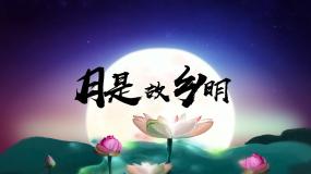 中華傳統文化AE模板AE模板