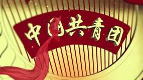 五四青年节片头(无主题可自加)视频素材