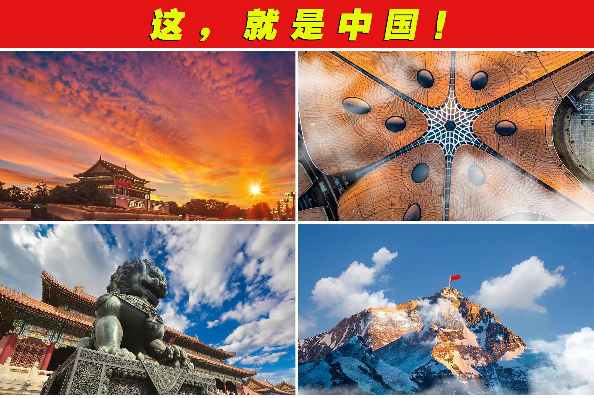 4K高清中国宣传片视频素材