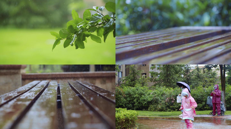 4K下雨了-唯美雨滴-唯美雨景