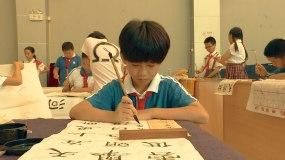 学生写毛笔书法字传统文化视频素材
