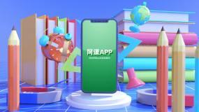 手机APP停学不停课AE片头AE模板