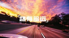【原创】高考励志宣传片快闪学校宣传AE模板