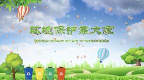 标题绿色环保垃圾分类AE模板