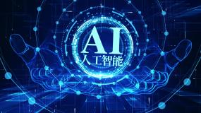 AI机器手AE模板