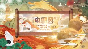 中国风彩绘卷轴水墨动画广告07AE模板