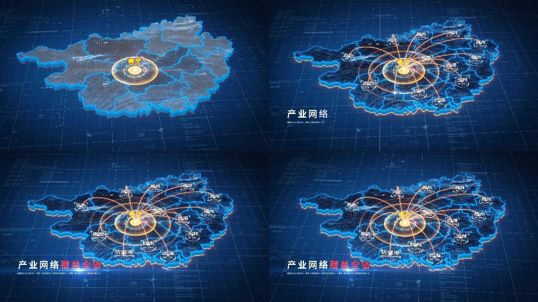 原创【广西】地图辐射AE模板