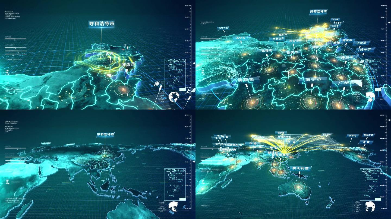 内蒙古辐射全国——全球-3
