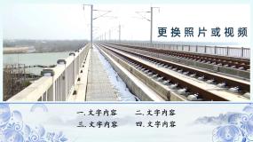 中国风多屏动画展示AE模板
