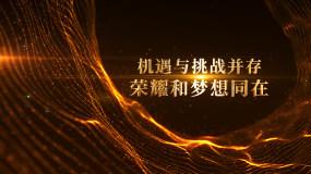【原创】梦幻金色粒子年会开场AE模板AE模板