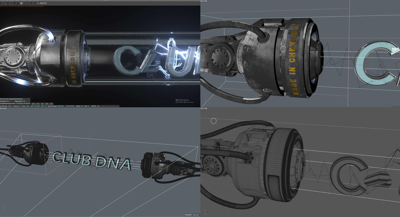 C4D机械横屏循环三维文字动画
