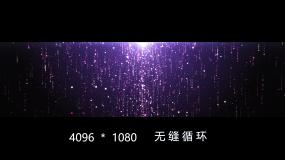 梦幻粒子光线【无缝循环】视频素材
