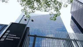 香港特区政府大楼立法会大楼视频素材