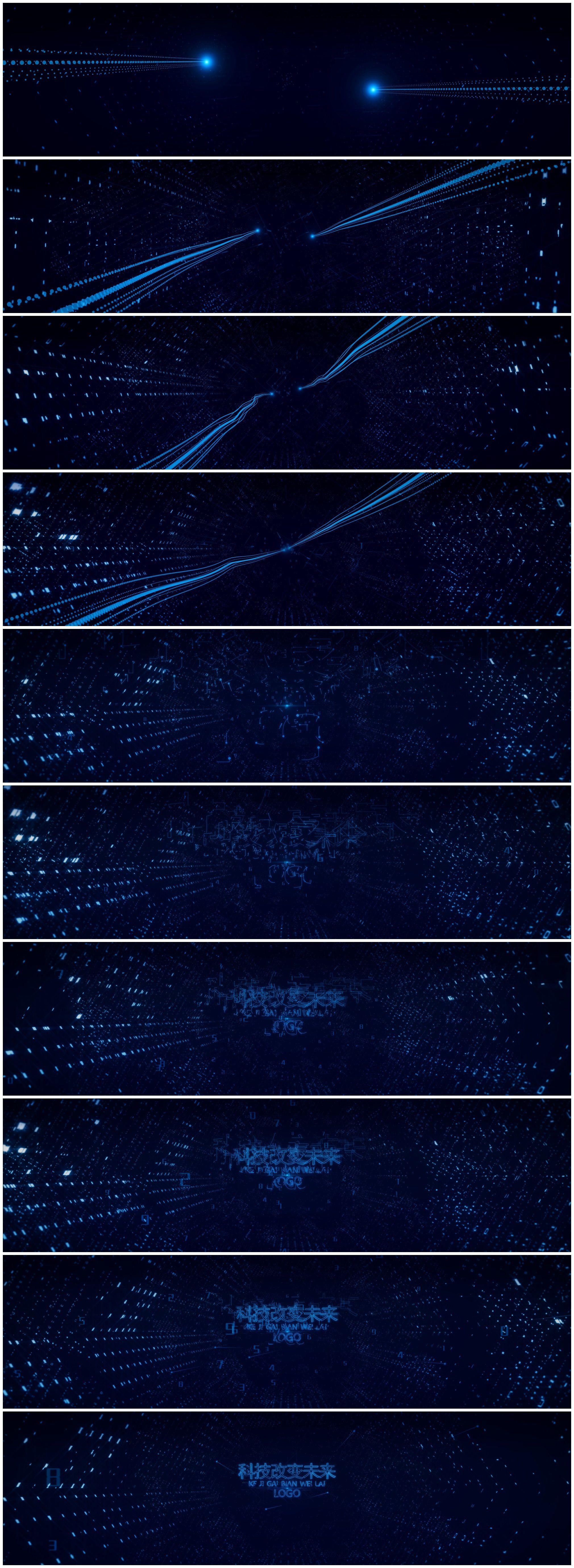 数字空间穿梭粒子线logo
