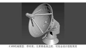 C4D科技卫星机械模型C4D工程