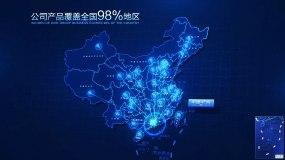 科技地图广州辐射全国AE模版AE模板
