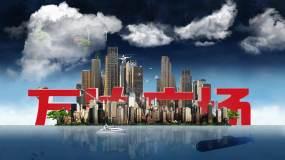 城市倒影震撼大气LOGOAE模板
