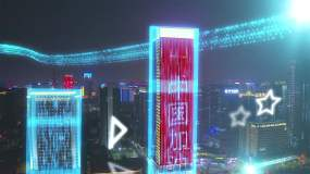 互联网科技城市光线穿梭AE片头AE模板