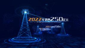 科技大数据5G电网文字时间线AE模板