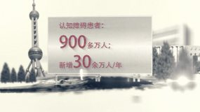 水墨风格中国风文字资料类包装AE模板