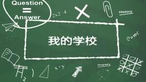 毕业纪念相册AE模板