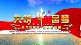 与梦同行共筑中国梦AE模板