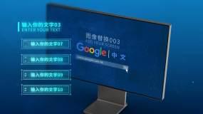 蓝色科技电脑网页内容展示AE模板AE模板