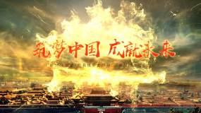 北京光线视频ae模板AE模板