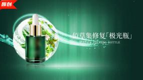护肤品化妆品功效展示AE模板
