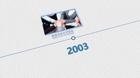 AE模板-十周年大事记图文亮调版AE模板