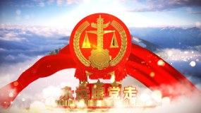 法院法制党政宣传片头成品视频03视频素材