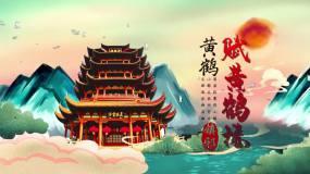 中国风水墨图文卷轴国潮AE模板AE模板